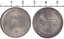 Изображение Монеты Сомали 1 сомало 1950 Серебро UNC- Протекторат Италии.
