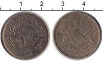 Изображение Монеты Египет 2 пиастра 1980 Латунь VF