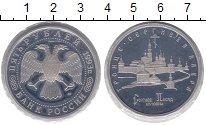 Изображение Мелочь Россия 5 рублей 1993 Медно-никель Proof-