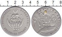 Изображение Монеты Беларусь 20 рублей 2007 Серебро UNC-