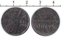 Изображение Монеты Германия 1 копейка 1916 Железо VF `Германская оккупаци