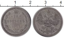 Изображение Монеты 1894 – 1917 Николай II 15 копеек 1907 Серебро VF