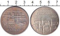 Изображение Монеты Финляндия 10 марок 1967 Серебро XF
