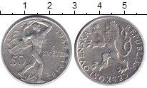Изображение Монеты Чехословакия 50 крон 1948 Серебро VF 3 года Пражского вос