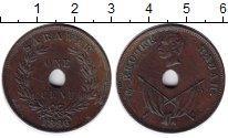 Саравак 1 цент 1896 Бронза