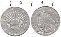 Изображение Монеты Мексика 2 реала 1856 Серебро VF