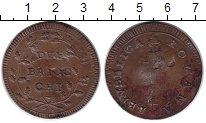 Изображение Монеты Ватикан 2 байоччи 1798 Медь VF