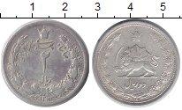Изображение Монеты Иран 2 риала 1932 Серебро XF
