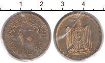 Изображение Монеты Египет Египет 1966 Латунь Proof