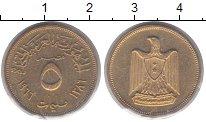 Изображение Монеты Египет 5 миллим 1966 Латунь Proof