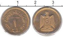 Изображение Монеты Египет 1 миллим 1966 Латунь Proof