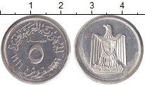 Изображение Монеты Египет 5 пиастров 1966 Серебро Proof