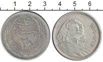 Изображение Монеты Египет 20 кирш 1956 Серебро XF