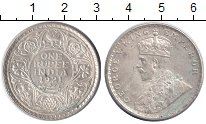 Изображение Монеты Индия 1 рупия 1921 Серебро XF