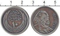 Изображение Монеты Египет 10 кирш 1957 Серебро VF Сфинкс