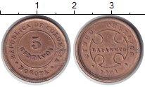 Изображение Монеты Колумбия 5 сентаво 1901 Медь XF