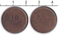 Изображение Монеты Колумбия 10 сентаво 1901 Медь VF