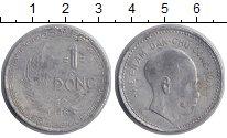 Изображение Монеты Вьетнам 1 донг 1946 Алюминий XF