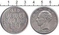 Изображение Монеты Бельгия 50 франков 1939 Серебро XF Леопольд III.