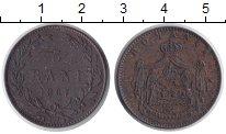 Изображение Монеты Румыния 5 бани 1867 Медь XF