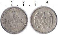 Изображение Монеты Германия 1 марка 1924 Серебро XF