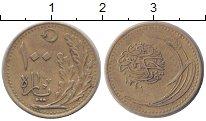 Изображение Монеты Турция 100 пар 1340  XF