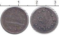 Изображение Монеты Турция 1 куруш 1293 Серебро XF