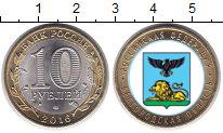Изображение Цветные монеты Россия 10 рублей 2016 Биметалл UNC- Белгородская область