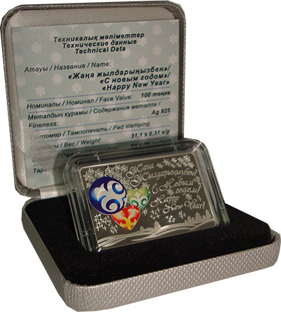 Изображение Подарочные монеты Казахстан Новый год ! 2015 Серебро Proof `Монета номиналом в