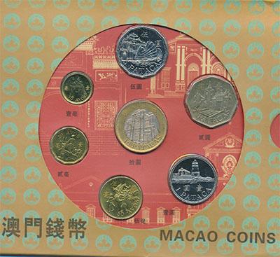 Изображение Подарочные монеты Макао Набор 1993-2010 гг 0 Биметалл UNC Набор монет Макао ре
