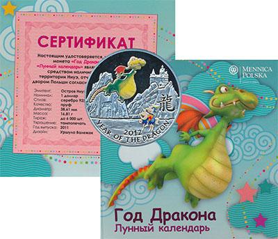 Изображение Подарочные наборы Ниуэ Год дракона 2011 Серебро Proof Монета посвящена лун
