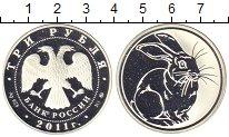 Изображение Монеты Россия 3 рубля 2011 Серебро Proof-