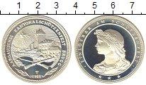 Изображение Монеты Швейцария 50 франков 1988 Серебро Proof- Кантон Aargau (Argau