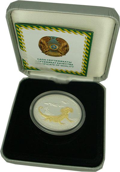 Изображение Подарочные монеты Казахстан Ушастая круглоголовка 2010 Серебро Proof