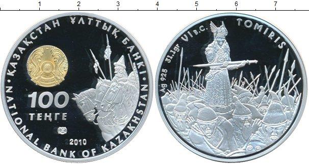 Картинка Подарочные монеты Казахстан Томирис Серебро 2010