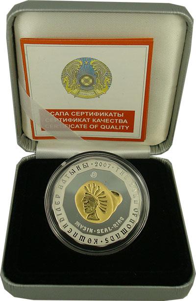 Изображение Подарочные монеты Казахстан 500 тенге 2007 Серебро Proof Перстень. (Серебро 9