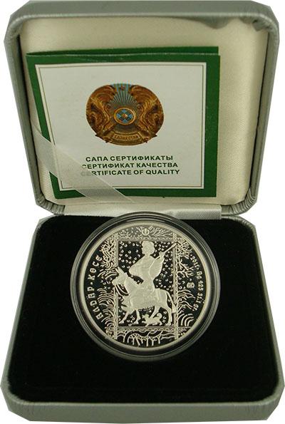 Изображение Подарочные монеты Казахстан Алдар-Косе 2011 Серебро Proof `Монета номиналом 50