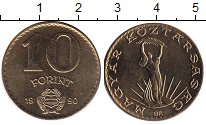 Изображение Монеты Венгрия 10 форинтов 1990 Латунь XF