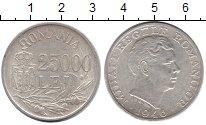 Изображение Монеты Румыния 25000 лей 1946 Серебро XF