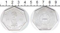 Изображение Монеты Замбия 4000 квач 2003 Серебро UNC