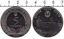 Изображение Мелочь Украина 5 гривен 2002 Медно-никель UNC-