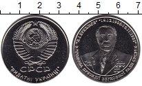 Изображение Мелочь Україна жетон 0 Медно-никель UNC