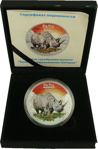 Изображение Подарочные монеты Конго Большая африканская пятерка 2008 Серебро Proof