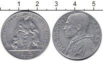 Изображение Монеты Ватикан 5 лир 1948 Алюминий XF