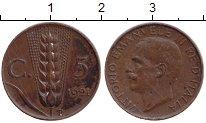 Изображение Монеты Италия 5 сентесимо 1921 Бронза XF