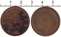 Изображение Монеты Япония 1 сен 1877 Медь VF Мицухито