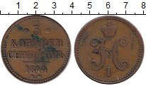 Изображение Монеты 1825 – 1855 Николай I 3 копейки 1844 Медь VF