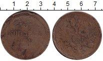 Изображение Монеты 1855 – 1881 Александр II 5 копеек 1859 Медь VF-