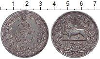 Изображение Монеты Иран 5000 динар 1902 Серебро XF Музаффар аль-Дин