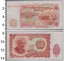 Изображение Банкноты Болгария 10 лев 1951  UNC